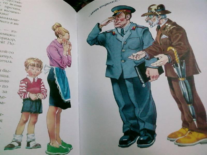 Иллюстрация 50 из 76 для Денискины рассказы - Виктор Драгунский | Лабиринт - книги. Источник: lettrice
