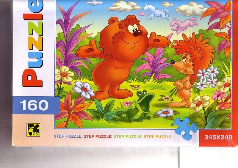 Иллюстрация 1 из 3 для Step Puzzle-160 Трям! Здравствуйте! (72053) | Лабиринт - игрушки. Источник: G  Oksana