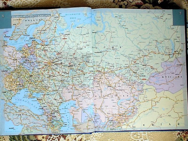 Наша компания карта автомобильных дорог мира выбора