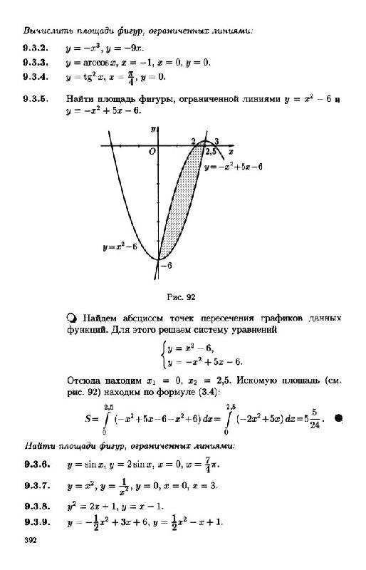 решебник лунгу 1 курс