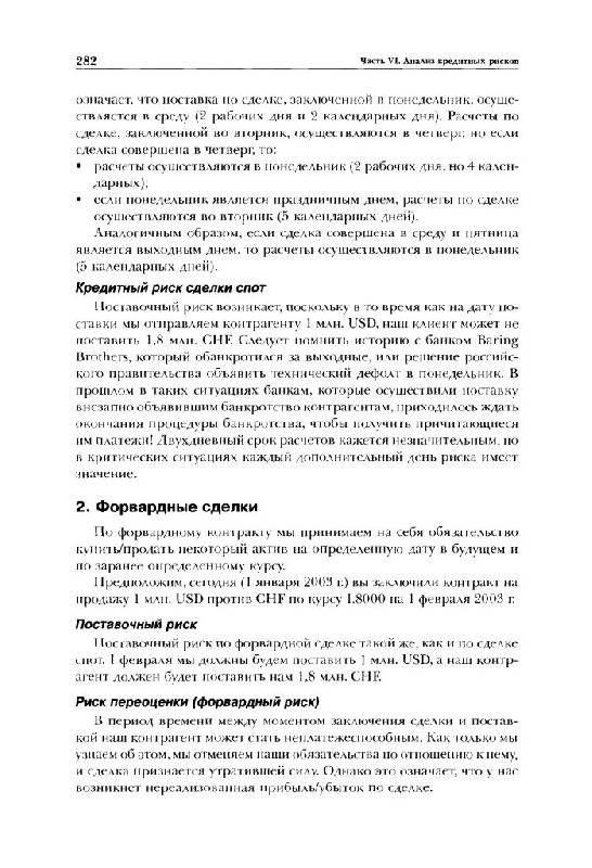 Опционы.полный курс для профессионалов cd с чего начать работать на форекс