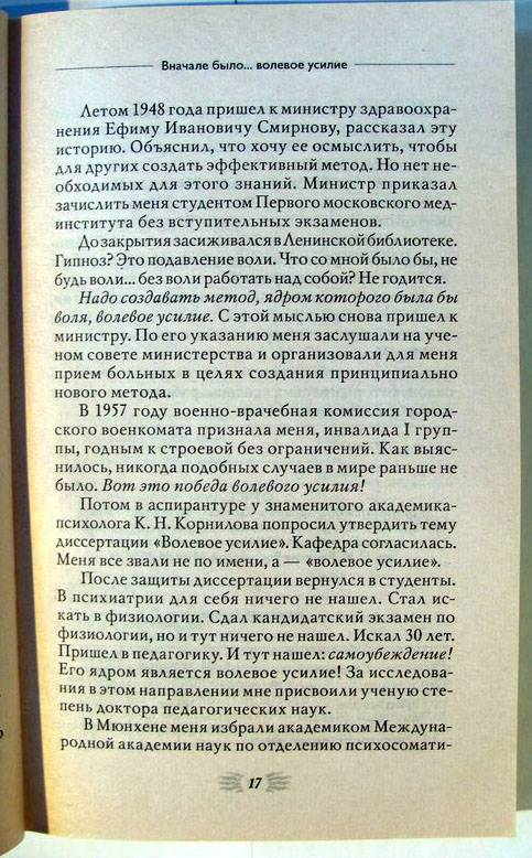 Иллюстрация 1 из 11 для Мысли, творящие молодость женщины - Георгий Сытин | Лабиринт - книги. Источник: bukvoedka
