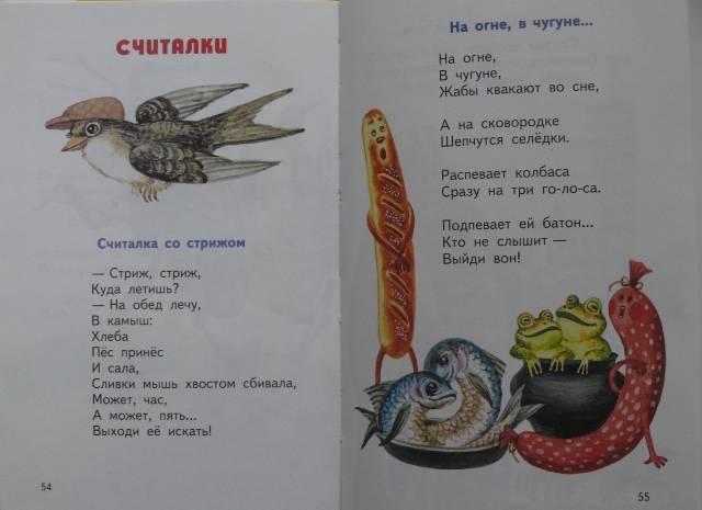 Иллюстрация 1 из 7 для Как хорошо быть королем | Лабиринт - книги. Источник: personok