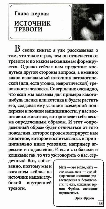 Иллюстрация 1 из 10 для Триумф гадкого утенка - Андрей Курпатов   Лабиринт - книги. Источник: Joker