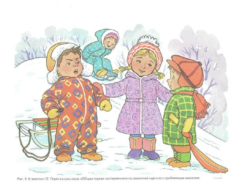 Книги рисунок для детей