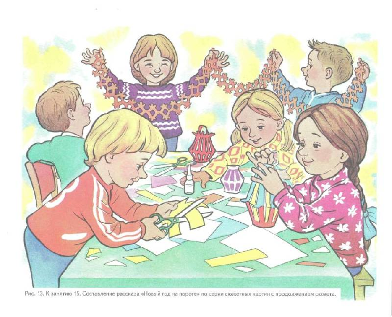 Картинки для детей для развития связной речи 9