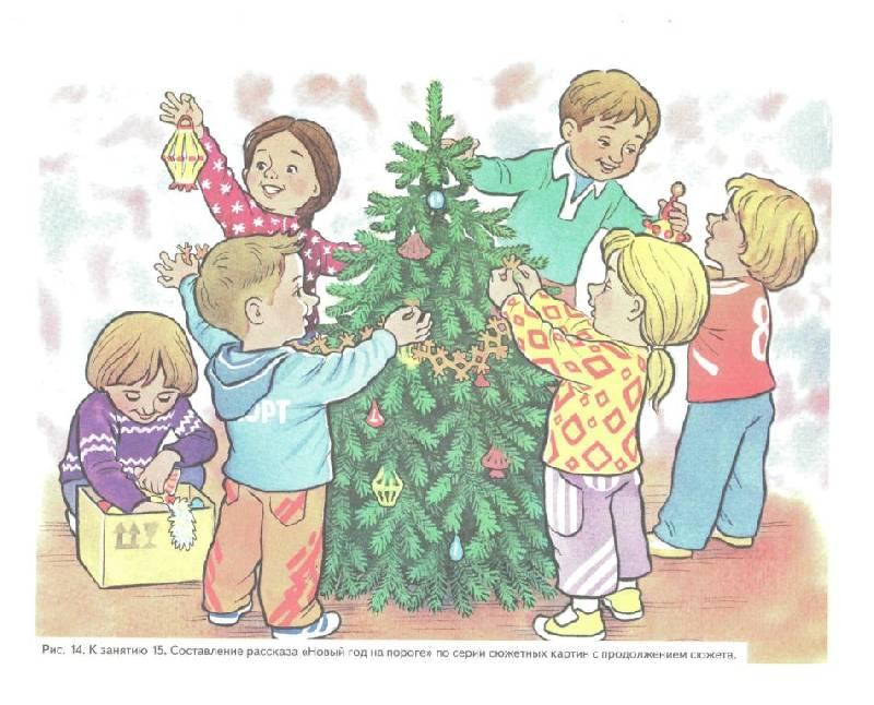 Картинки для детей для развития связной речи 7