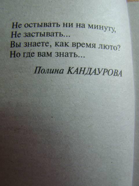 Иллюстрация 1 из 15 для Пиранья против воров - 2 - Александр Бушков | Лабиринт - книги. Источник: D.OLGA