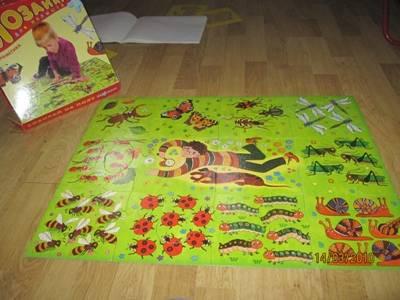 Иллюстрация 1 из 3 для Мозаика для малышей: Арифметика | Лабиринт - игрушки. Источник: Ольга  ольга