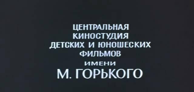 Иллюстрация 1 из 24 для Москва - Кассиопея (DVD) | Лабиринт - видео. Источник: Воеводина  Инна
