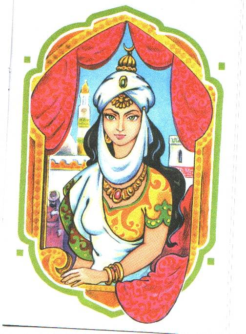 Иллюстрация 1 из 11 для Аладдин и волшебная лампа | Лабиринт - книги. Источник: репка