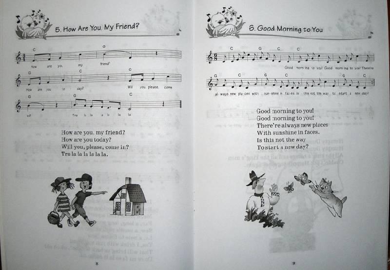 МИНУСОВКИ ДЕТСКИХ АНГЛИЙСКИХ ПЕСЕН СКАЧАТЬ БЕСПЛАТНО
