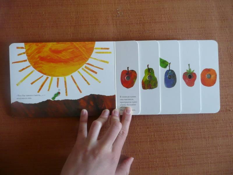 Иллюстрация 65 из 81 для Очень голодная гусеница - Эрик Карл | Лабиринт - книги. Источник: КалинаМалина