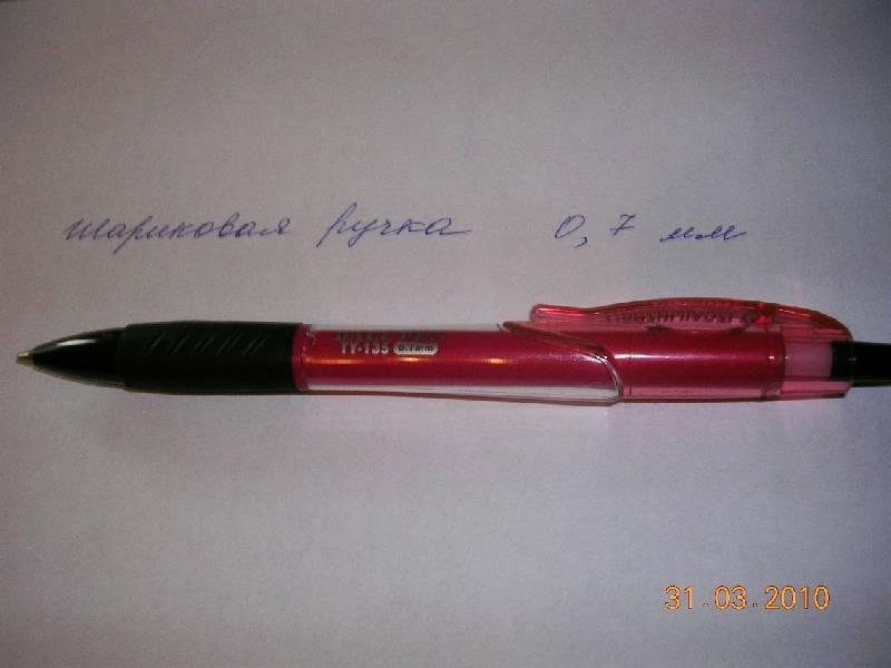 Иллюстрация 1 из 2 для Ручка автоматическая Tianjiao (TY-135) | Лабиринт - канцтовы. Источник: SvetlanaVic