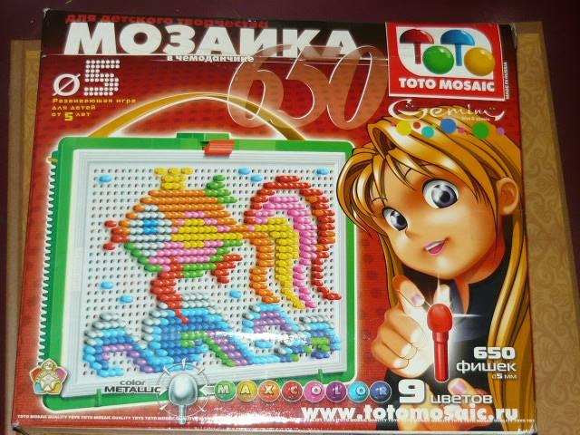 Иллюстрация 1 из 12 для Мозаика: 650 элементов, 9 цветов (00-145) в чемоданчике | Лабиринт - игрушки. Источник: Ромашка:-)