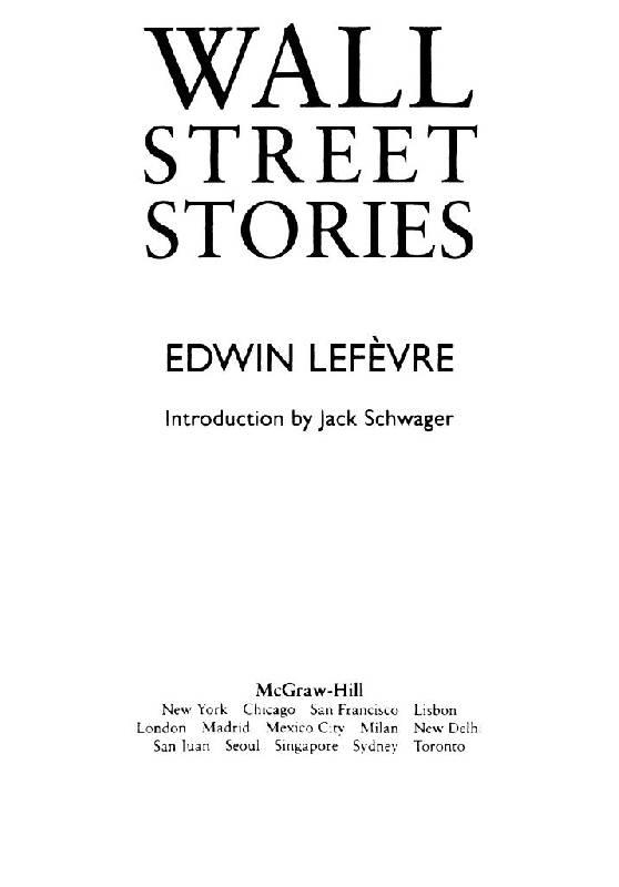 Иллюстрация 1 из 33 для Истории Уолл-стрит - Эдвин Лефевр | Лабиринт - книги. Источник: Юта