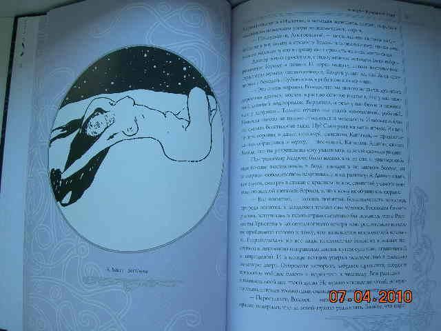Книги о эротике фото фото 178-229