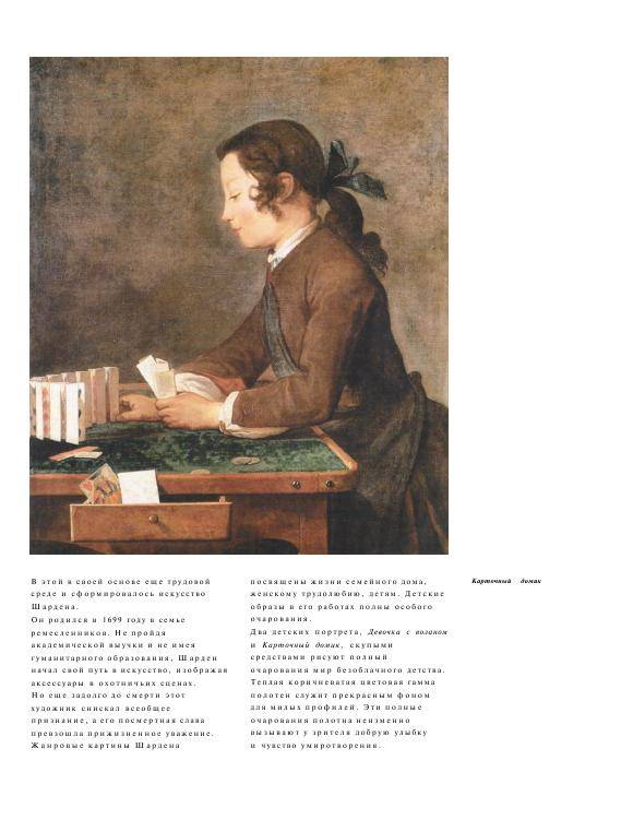 Иллюстрация 41 из 41 для Уффици - Марфа Замкова   Лабиринт - книги. Источник: Nadezhda_S