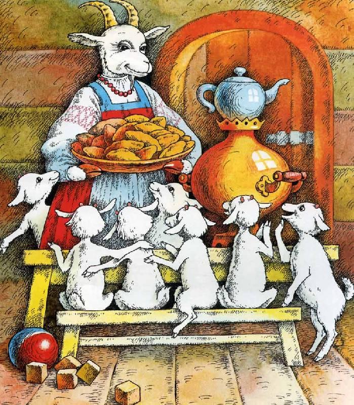 Иллюстрация 1 из 11 для Волк и семеро козлят: По мотивам русской народной сказки | Лабиринт - книги. Источник: Rin@
