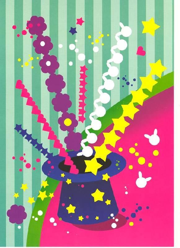Иллюстрация 1 из 10 для Веселый цирк (аппликация из бумаги). 5-8 лет. Методические рекомендации - Ирина Лыкова   Лабиринт - книги. Источник: Яровая Ирина