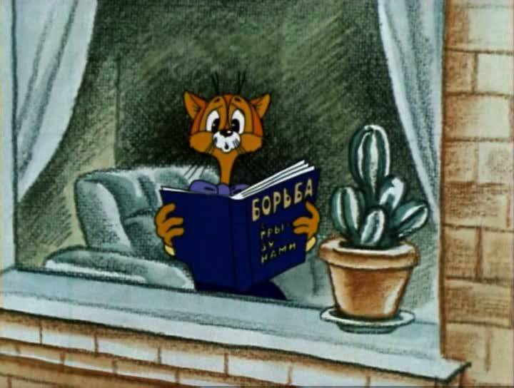Иллюстрация 1 из 17 для Кот Леопольд (+DVD) - Анатолий Резников   Лабиринт - книги. Источник: Флинкс