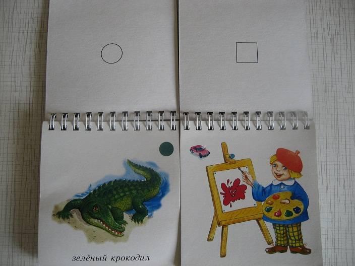 Иллюстрация 1 из 13 для Краски вокруг нас (спираль) | Лабиринт - книги. Источник: Тябут  Мария Александровна
