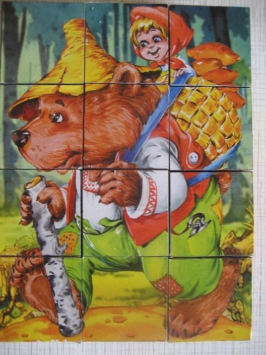 Иллюстрация 1 из 6 для Кубики: Сказки-1 (00606) | Лабиринт - игрушки. Источник: Тябут  Мария Александровна