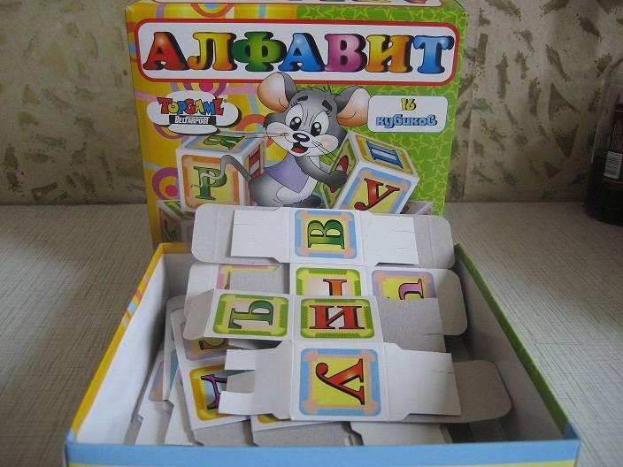 Иллюстрация 1 из 3 для Алфавит | Лабиринт - игрушки. Источник: Тябут  Мария Александровна