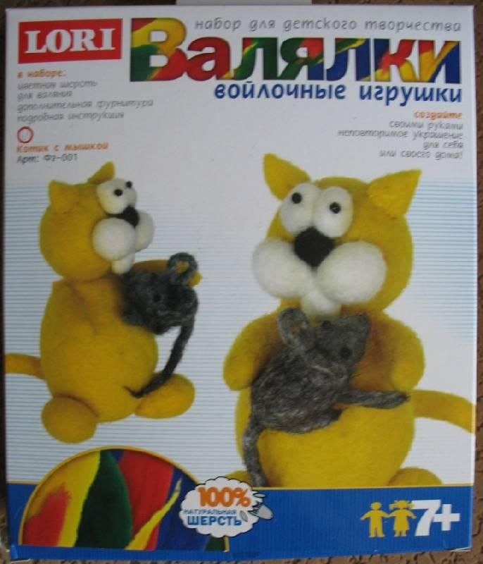 Иллюстрация 1 из 21 для Валялка Игрушка Котик с мышкой (Фг001) | Лабиринт - игрушки. Источник: Д@н@я