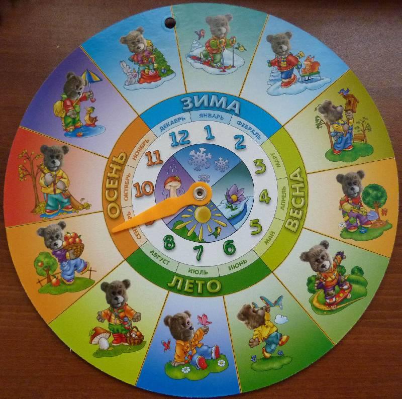 Иллюстрация 1 из 3 для Игра Мишутка и часы (03510)   Лабиринт - игрушки. Источник: tanyshka