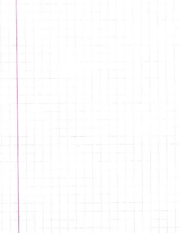 Иллюстрация 1 из 2 для Тетрадь в крупную клетку 12 листов (ТКК122688,89) | Лабиринт - канцтовы. Источник: Иррина