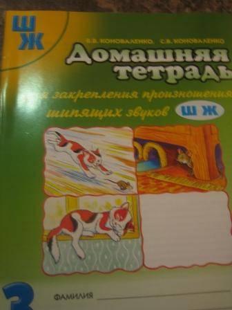 Книги по Артикуляционной Гимнастике