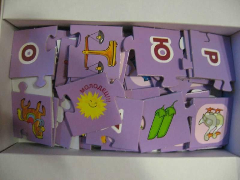 Иллюстрация 1 из 10 для Буква за буквой | Лабиринт - игрушки. Источник: Сусекова  Ольга Рифкатовна