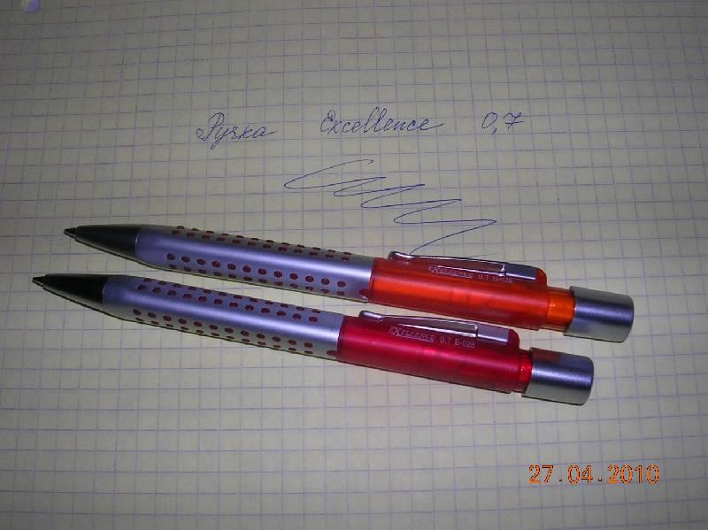 Иллюстрация 1 из 3 для Ручка шариковая автоматическая EXELLENCE | Лабиринт - канцтовы. Источник: SvetlanaVic