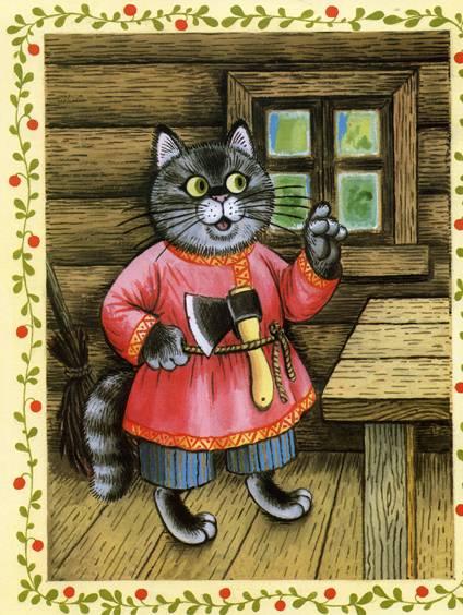 Иллюстрация 1 из 4 для Кот,петух и лиса | Лабиринт - книги. Источник: Rin@