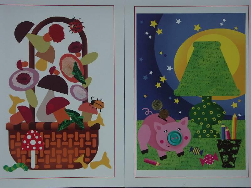 Иллюстрация 1 из 8 для Домашний натюрморт (аппликация) - Ирина Лыкова   Лабиринт - книги. Источник: shanti
