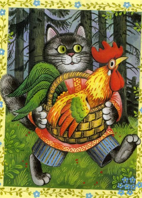 Сказка кот лиса петух иллюстрации