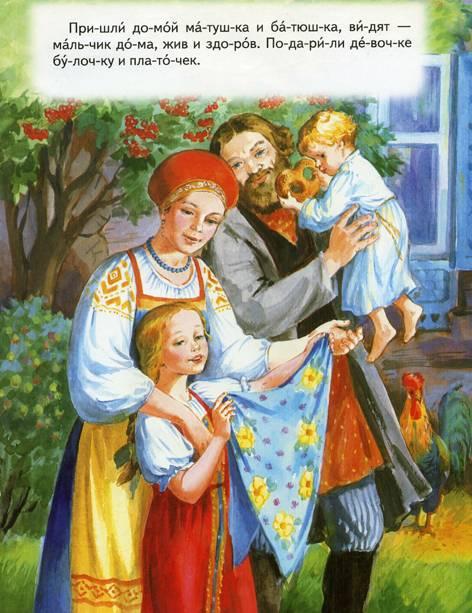 Хрестоматия по истории южных и западных славян том 1 читать