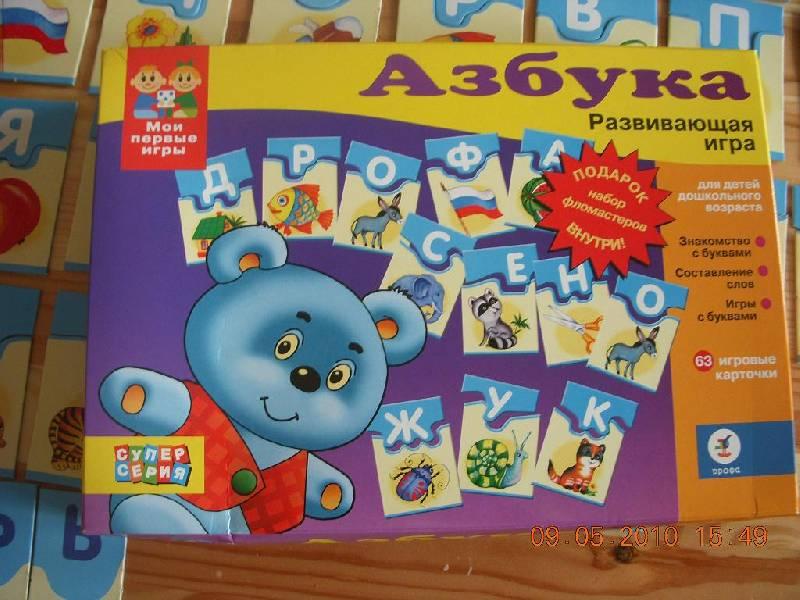 Иллюстрация 1 из 3 для Азбука: Игра для детей 5-8 лет | Лабиринт - игрушки. Источник: Bulgakova  Tatjana