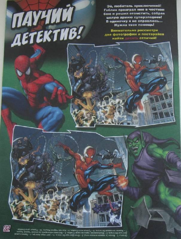 """Книга: """"Комикс. Человек-Паук и Зеленый Гоблин. Том 4 ..."""
