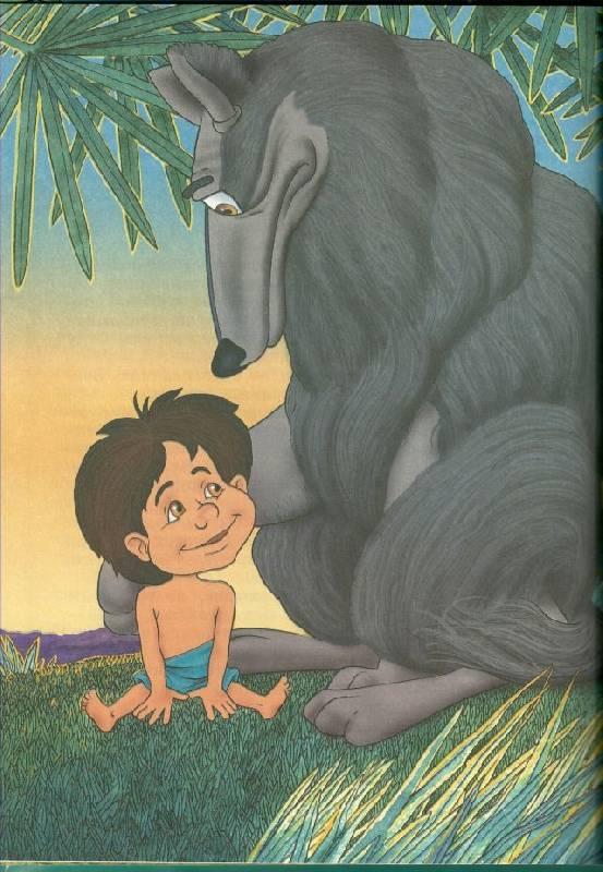 Иллюстрация 1 из 5 для Маугли. Сказочная повесть. - Редьярд Киплинг | Лабиринт - книги. Источник: Кин-дза-дза