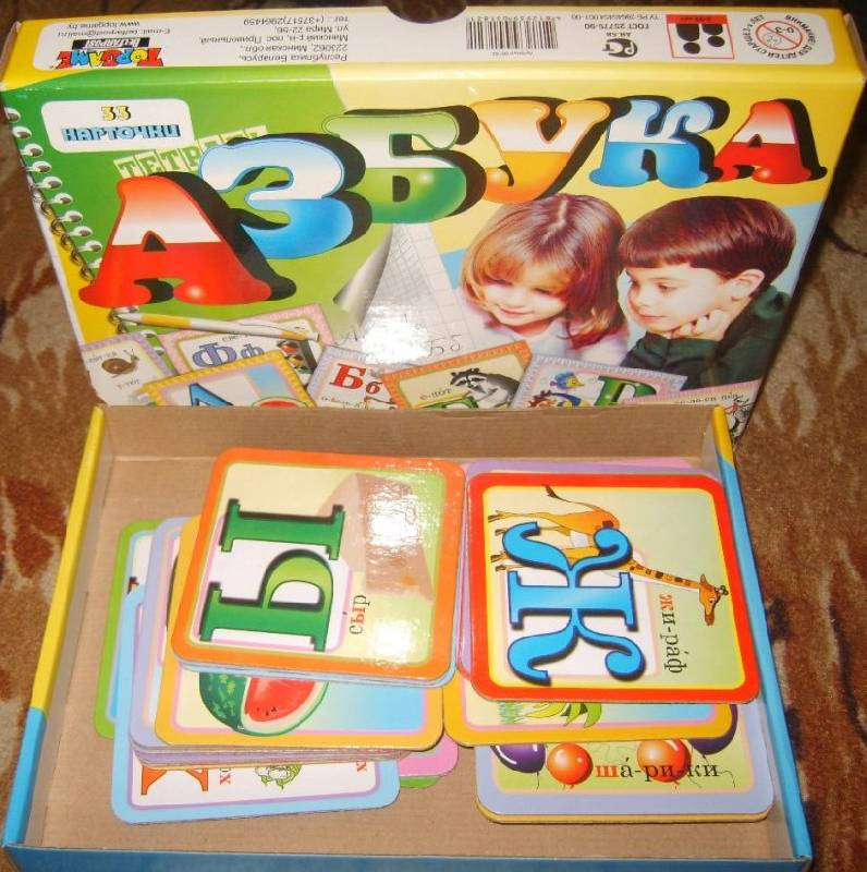 Иллюстрация 1 из 14 для Азбука (33 карточки) | Лабиринт - игрушки. Источник: Tatka