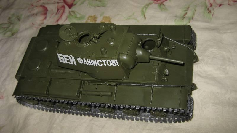 Иллюстрация 1 из 4 для Советский тяжелый танк КВ-1 (3539) | Лабиринт - игрушки. Источник: Лунис  Татьяна