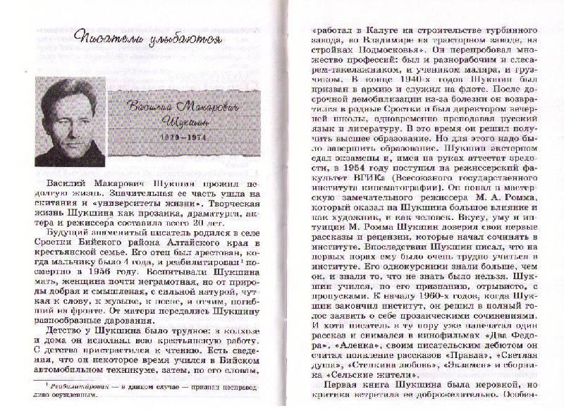 Авраменко українська мова та література 2017 1 частина онлайн читати