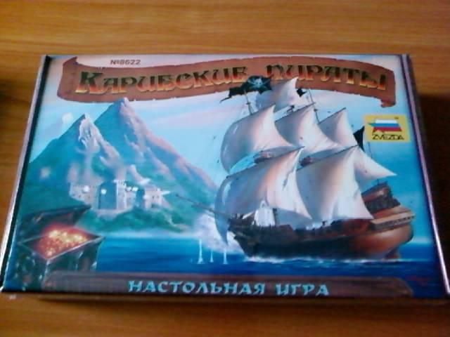 Иллюстрация 1 из 18 для 8622/Карибские пираты | Лабиринт - игрушки. Источник: lettrice