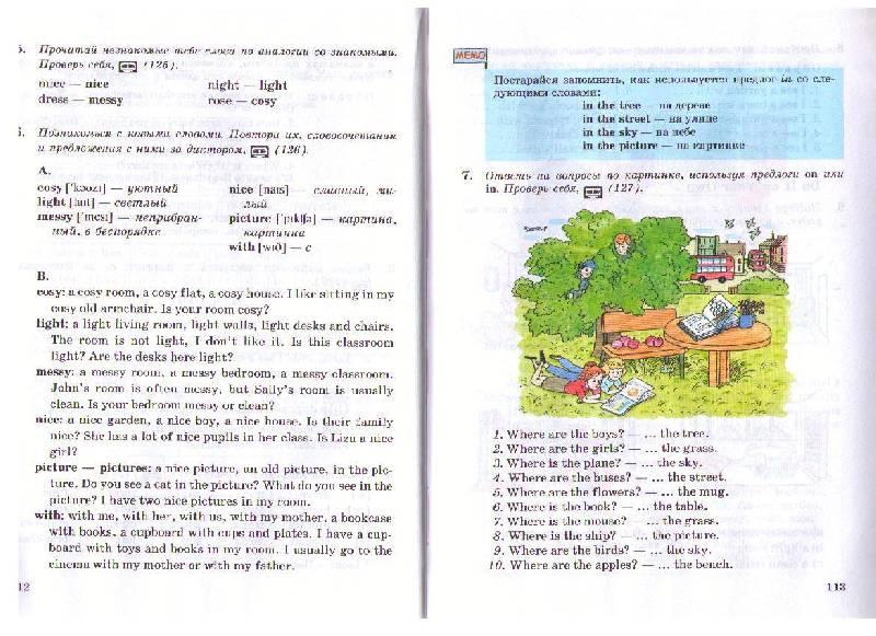 Английский язык михеева 6класс второй год обучения решебник