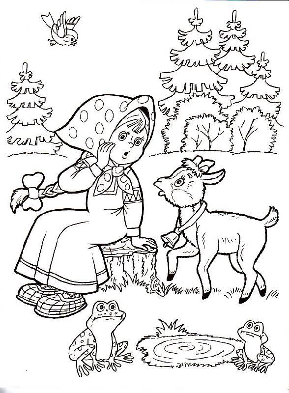 Иллюстрация 7 из 14 для Раскраска: Сказочные герои - Т ...