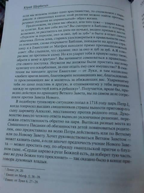 Онлайн книги отсортированные по названию первая буква  С