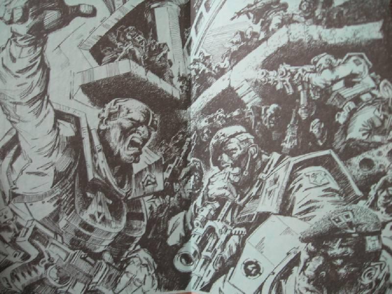 Иллюстрация 1 из 3 для Западня - Алекс Орлов | Лабиринт - книги. Источник: Флинкс