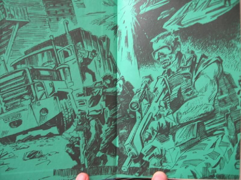 Иллюстрация 1 из 3 для Бросок Саламандры - Алекс Орлов | Лабиринт - книги. Источник: Флинкс
